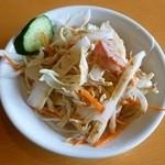 ヒマラヤ - サラダ