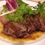 隠家 - 牛肉のタリアータ 半額サービスで425円!