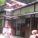 紅葉の茶屋 - 山道にお店発見!