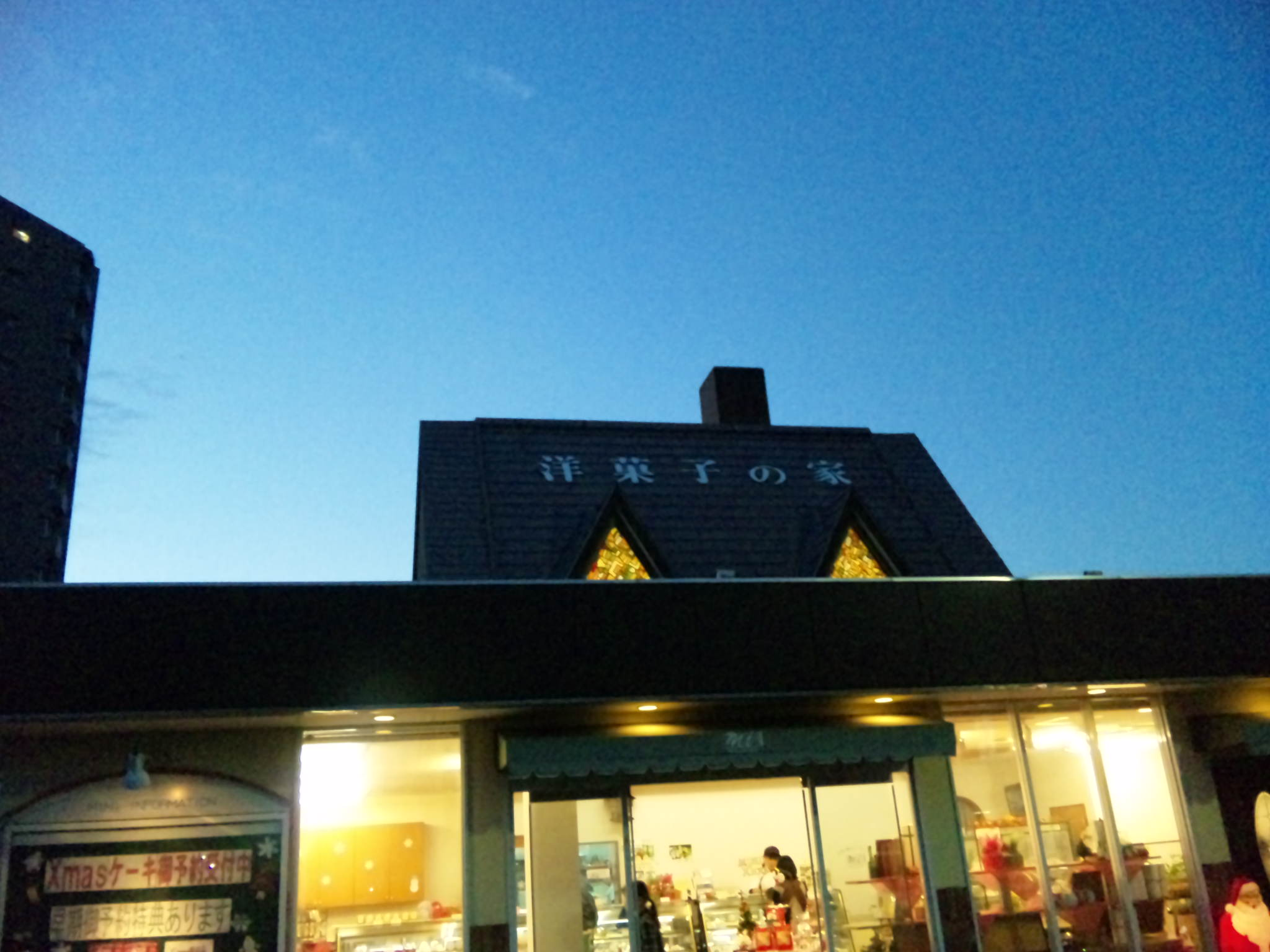 洋菓子の家 mimi 本店 name=