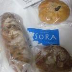 SORA - 買ったモノ