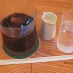 Cino - アイスコーヒー