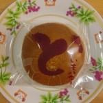 28251620 - 芋バターどら…155円(税込)
