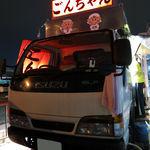 28251651 - 屋台車両