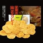 海老萬 - 毎夏大好評の夏季限定商品「海老カレー」270円
