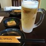 あじめん浦和店 - おとおし&生ビール