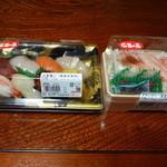 棒二森屋鮮魚部 - 8貫握り、かに寿司、各500円(税込)