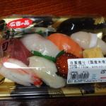 棒二森屋鮮魚部 - 8貫握り500円(税込