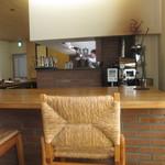 喫茶葦島 - 店内