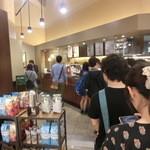 スターバックス・コーヒー - 行列です