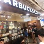スターバックス・コーヒー - アトレ秋葉原1の3Fにございます