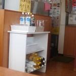 天香一 - ジュース類(1杯だけ飲めるようだ)