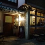 カレーの店 ボンベイ 西口店 -