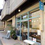 マシマシ - 2014年6月15日(日) 店舗外観