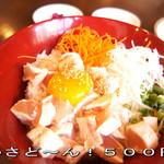 28262055 - 鶏わさ丼はおすすめ!