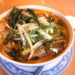 サイゴンマジェスティック - ベトナム中部風牛肉うどん