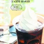 ピアーズカフェ - コクと苦味の、味わい豊かなアイスコーヒーとまろやかなソフトクリームがゆっくりと溶け合います