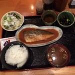 28273663 - 鯖の味噌煮ランチ830円