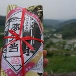 タケヤ - たみこの夢弁当¥1,030-