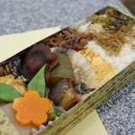 タケヤ - 大分の山海の旬満載弁当