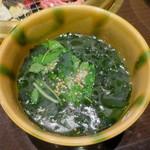 じろー - ワカメスープ(しじみ入り)