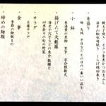 28279748 - 2014/06/XX