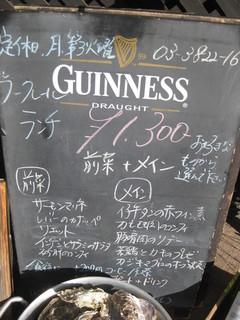 ル・フークレール - 外メニュー(2009/12/12)
