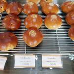 パン ド ミック - かぼちゃあんぱん130円 つぶあんぱん130円 こしあんぱん130円