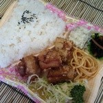 健康食工房 まる - 料理写真:特製唐揚弁当