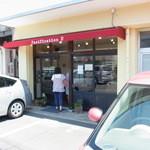 パニフィカシオン ユー - お店の入り口