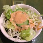 マサラキッチン - サラダ