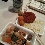 ラ・ムー - お惣菜