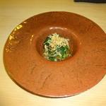 銀座鮨おじま - 水菜としらすの和物