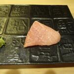 銀座鮨おじま - 大トロ