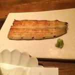 翏 - 鰻白焼き