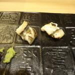 銀座鮨おじま - 穴子の白焼き