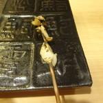銀座鮨おじま - 平貝のひも焼き