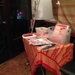 印度料理シタール - 待合室