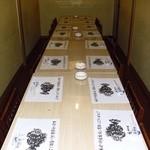 すけ成 - 12名様~18名様  椅子席個室
