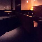 OLD SCOT - 大人のしっとりとした空間