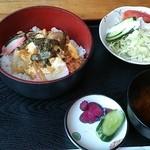 Arumu - 「日替りランチ」(650円)「チキンカツ丼」