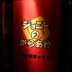 28290935 - ☆こちらの赤い看板が目印です!(^^)!☆