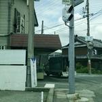 ケイマーケット広川 - 昭和の交差点にあります