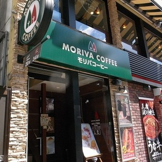 モリバコーヒー 横浜山下町店 - よくある『すき家』との併用店舗。