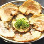 天下一品 - 料理写真:炙りチャーシュー