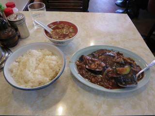 千成飯店 - 茄子味噌 630円