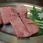 28299385 - 元祖力肉 みよ志の特上タン(数量限定)1200円(14.02)