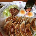 らーめん餃子ふるさと - 餃子定食(10個)