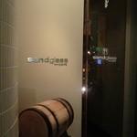 サンドグラスカフェ - 入口