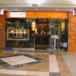 東京元気寿司 - 東京元気寿司 八重洲地下街店 外観です